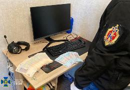 На Буковині викрито працівника Кіцманського відділення AT «Чернівцігаз», який взяв хабар за підключення газу