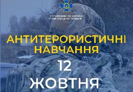 12 жовтня СБУ проводе антитерористичні навчання у Новодністровську