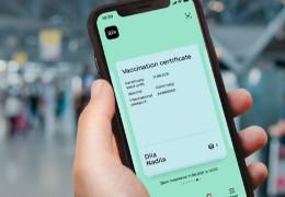 У кого будуть перевіряти COVID-сертифікати під час поїздок по Україні?