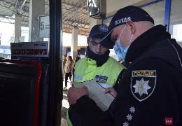 По-новому їхати. Як поліціянти перевіряють у перевізників та пасажирів сертифікати вакцинації