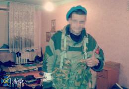 За матеріалами контррозвідки СБУ зна Буковині засуджено одного з ватажків терористичного угруповання «Восток»