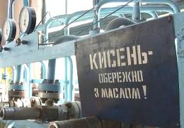 Чернівецький Машзавод розпочав виробляти кисень для українських лікарень